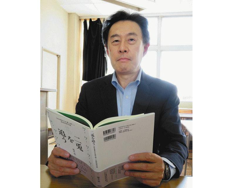 「二兎を追う」を出版した橋本伸一さん